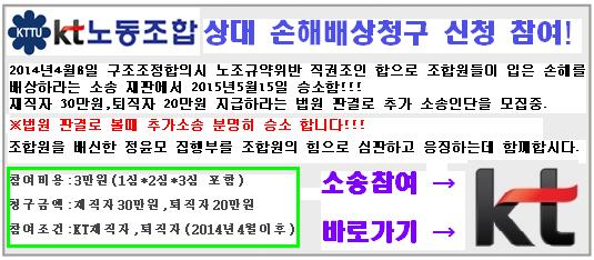 소송인단 모집.JPG