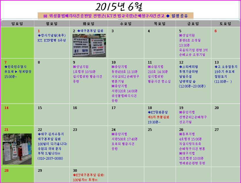 6월 일정 수정1-1.JPG