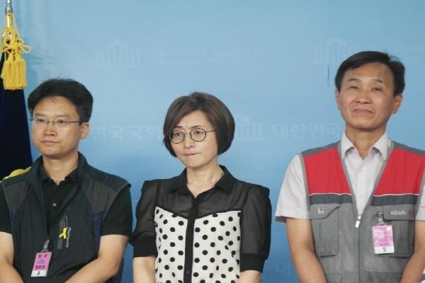 크기변환_KT_부진인력퇴출프로그램_부당_기자회견8.jpg