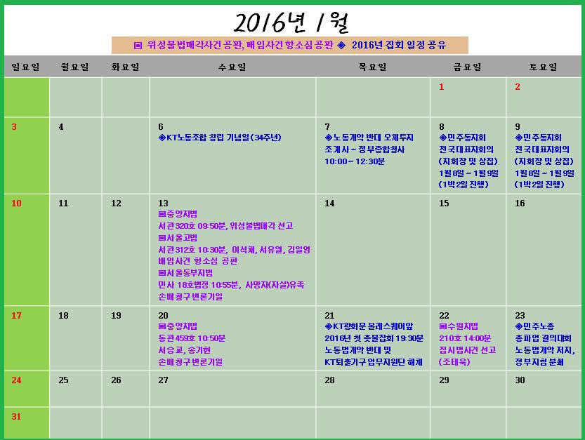 2016-01-최종.png