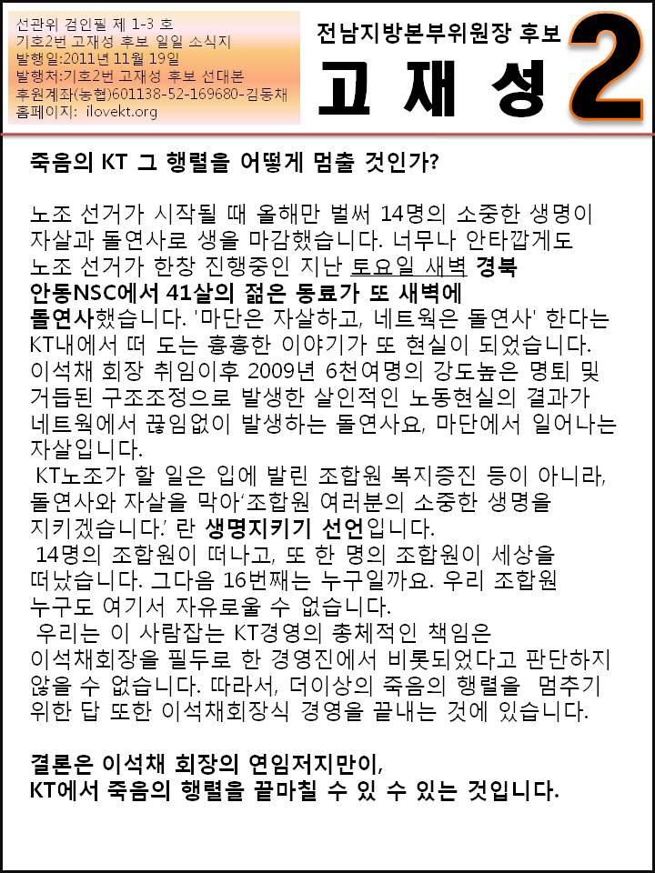 일일소식지3호.jpg