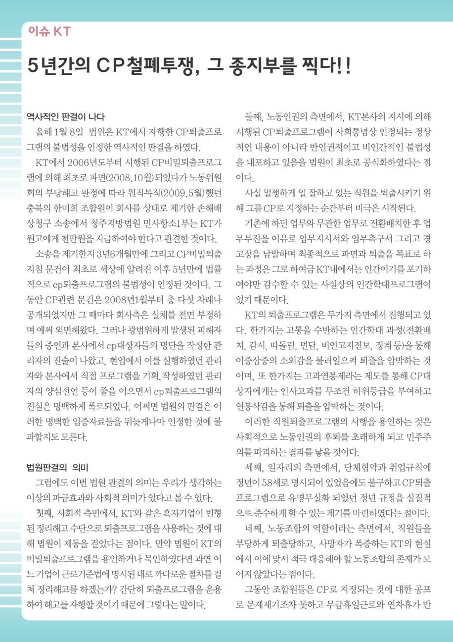 2013_01월_04.jpg