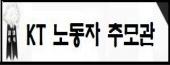 크기변환_추모관~1.JPG