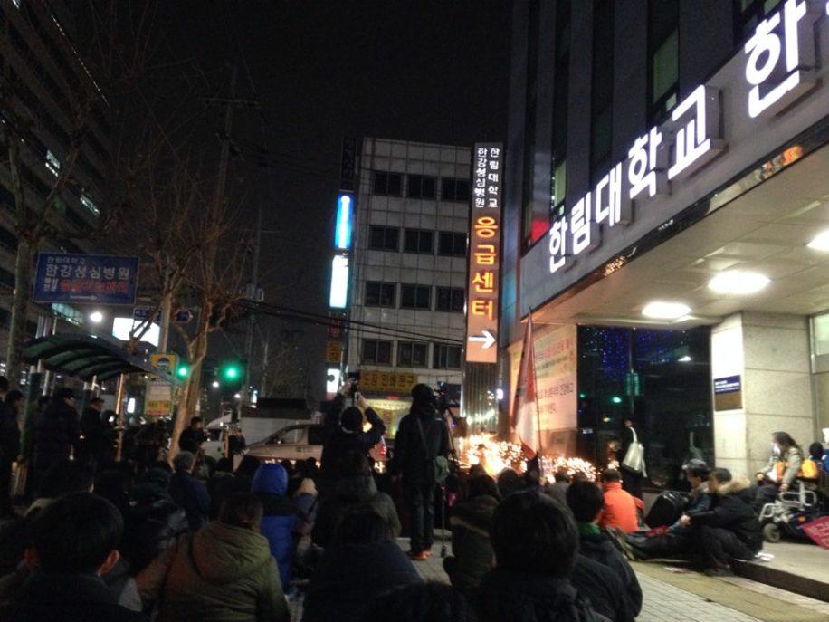 한강성심병원앞 촛불집회1.jpg