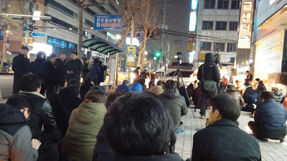 한강성심병원앞 촛불집회2.jpg