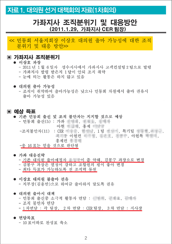 7월특별호02.jpg