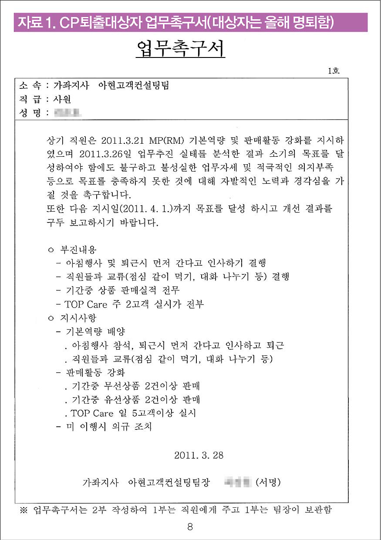 7월특별호08.jpg