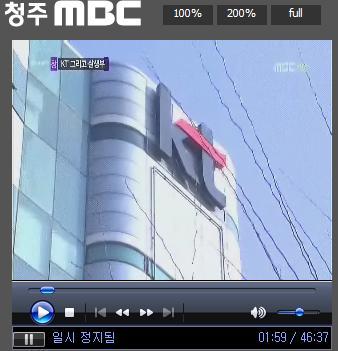 MBC-1.JPG